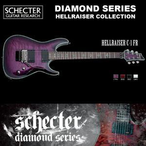 シェクター SCHECTER / Hellraiser C-1FR TPB パープル(紫) ヘルレイザーC1 フロイドローズ ダイヤモンドシリーズ 送料無料|bbmusic