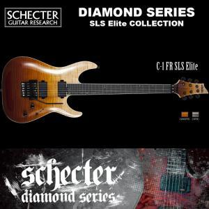 シェクター SCHECTER / C-1 FR SLS Elite | AD-C-1-FR-SLS-EL | C1 フロイドローズ SLSエリート アンティークフェイドバースト  ダイヤモンドシリーズ 送料無料|bbmusic
