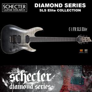 シェクター SCHECTER / C-1 FR SLS Elite | AD-C-1-FR-SLS-EL | C1 フロイドローズ SLSエリート ブラック(黒)  ダイヤモンドシリーズ 送料無料|bbmusic