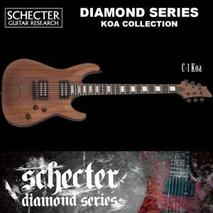 シェクター SCHECTER / C-1 KOA | AD-C-1-KOA | C1 コア・コレクション ボディトップにコアを使用 ナチュラルサテン ダイヤモンドシリーズ 送料無料|bbmusic