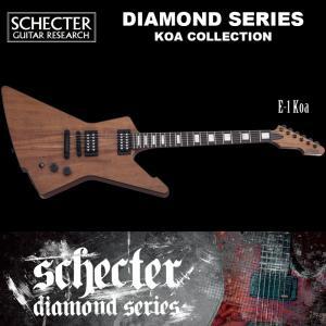 シェクター SCHECTER / E-1 KOA | AD-E-1-KOA | E1 コア・コレクション エクスプローラー・タイプ ナチュラルサテン ダイヤモンドシリーズ 送料無料|bbmusic