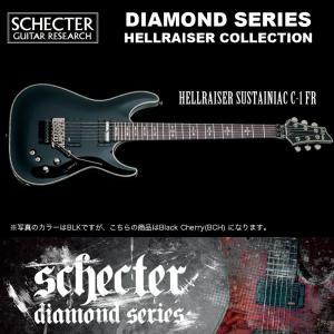シェクター SCHECTER / Hellraiser Sustainiac C-1FR BCH ヘルレイザー・サステイニアック C1 ブラックチェリー ダイヤモンドシリーズ エレキギター送料無料|bbmusic