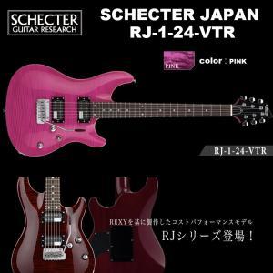 シェクター SCHECTER JAPAN / RJ-1-24-VTR PINK / カラー:ピンク  シェクター・ジャパン エレキギター RJシリーズ 送料無料|bbmusic