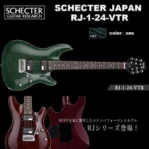 シェクター SCHECTER JAPAN / RJ-1-24-VTR GRN / カラー:グリーン (緑)  シェクター・ジャパン エレキギター RJシリーズ 送料無料|bbmusic