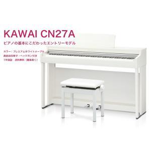 カワイ 電子ピアノ kawai CN27 プレミアムホワイトメープル調 白色(CN27A) / 河合 デジタルピアノ CN-27 A / 木製鍵盤に近いタッチの鍵盤ウェイト 送料無料|bbmusic