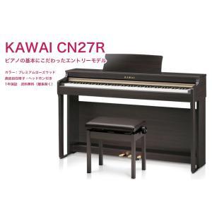 カワイ 電子ピアノ kawai CN27 プレミアムローズウッド調 (CN27R) / 河合 デジタルピアノ CN-27 R / 木製鍵盤に近いタッチの鍵盤ウェイト搭載 送料無料|bbmusic
