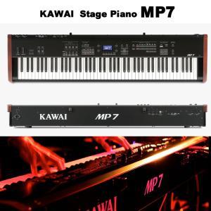 カワイ MP7 / KAWAI 電子ピアノ ステージピアノ MP-7  レスポンシブ・ハンマー・アクションII、HI-XL音源搭載 送料無料|bbmusic