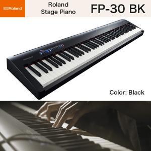 ローランド FP-30 / roland 電子ピアノ FP30 BK ブラック(黒) ステージピアノ・シリーズ デジタルピアノ 送料無料|bbmusic