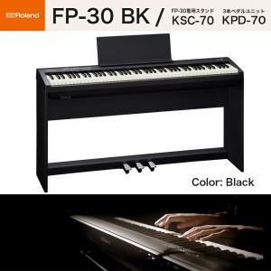 ローランド FP-30 BK+スタンド+ 3本ペダルユニットセット / roland 電子ピアノ FP30 BK ブラック(黒) ペダル・スタンドセット デジタルピアノ 送料無料|bbmusic