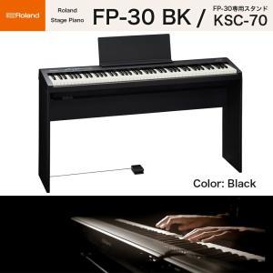ローランド FP-30 BK+スタンドKSC-70 セット / roland 電子ピアノ FP30 BK ブラック(黒) スタンド(KSC70)セット デジタルピアノ 送料無料|bbmusic