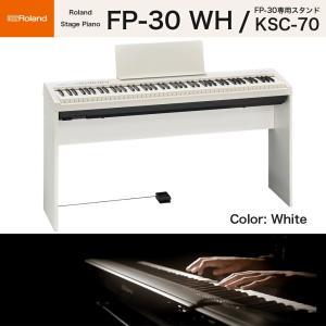ローランド FP-30 WH+スタンドKSC-70 セット / roland 電子ピアノ FP30 WH ホワイト(白) スタンド(KSC70)セット デジタルピアノ 送料無料|bbmusic