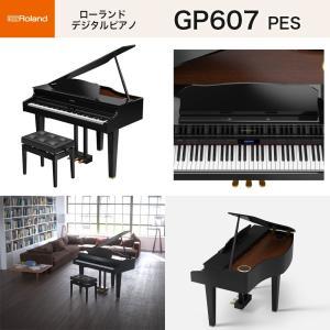ローランド GP607 PES / roland グランドピアノ型 電子ピアノ 黒塗鏡面艶出し塗装仕上げ(ブラック) 高低自在椅子付 Bluetooth機能 送料無料|bbmusic