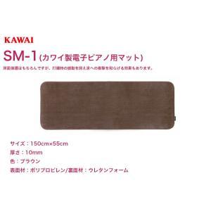KAWAI 電子ピアノ専用マット SM-1 | カワイ デジタルピアノ用 床面保護 防振|bbmusic