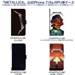 METALLICA 公式 iPhone 7/6s/6 手帳型PU革ケース | メタリカ アイフォンケース 送料無料|bbmusic