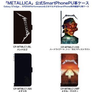 METALLICA 公式 スマートフォン 手帳型PU革ケース | メタリカ Android(アンドロイド)用ケース 送料無料|bbmusic