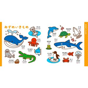 半額 新品 絵本 こどもなに?なに?ずかん 3歳 4歳 5歳 えいごつき 幼児 子供 児童書 図鑑 こどもずかん 送料無料 バーゲンブック バーゲン本|bbooks|04