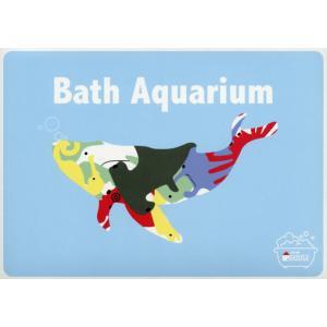 新品 / 半額 / Bath Aquarium / 児童書 ...