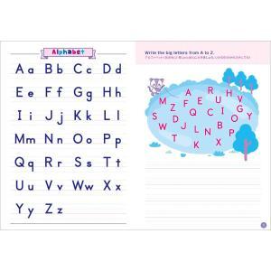 フォニックス バーゲンブック たのしいフォニックス 英語 Phonics 電子ブック 幼稚園 小学生 バーゲン本|bbooks|02
