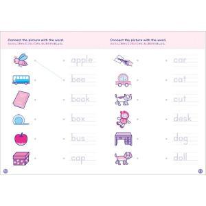 フォニックス バーゲンブック たのしいフォニックス 英語 Phonics 電子ブック 幼稚園 小学生 バーゲン本|bbooks|04
