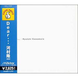 河村隆一Dear…   邦楽   CD bbooks