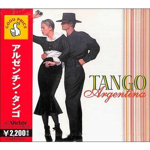 アルゼンチン・タンゴ 洋楽 CD 送料無料|bbooks