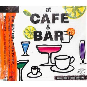 atCAFE&BAR   ヒーリング   CD|bbooks