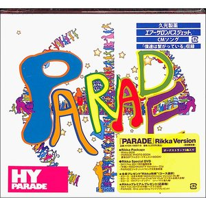 HY PARADE Rikka Version   CD
