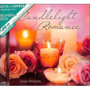 キャンドルライト・ロマンス   CD|bbooks