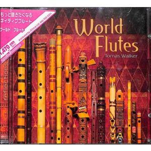 ワールド・フルート   CD|bbooks