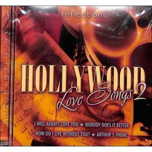 ハリウッド・ラブ・ソング2   CD|bbooks
