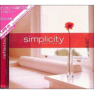 とってもクールな聴きごたえ〜ソロピアノ〜   CD|bbooks