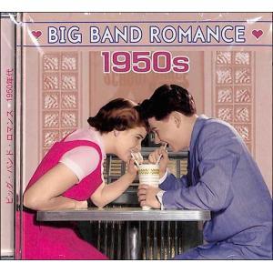 ビッグ・バンド・ロマンス/1950年代   CD|bbooks