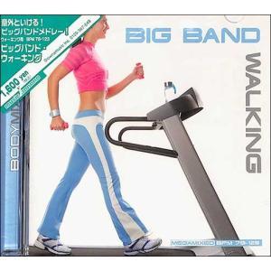 ビッグバンド・ウォーキング   CD|bbooks