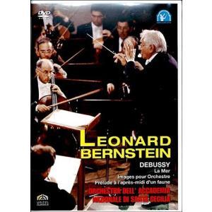 在庫限り!   バーンスタイン/ドビュッシー管弦楽曲集 《音楽》    DVD|bbooks