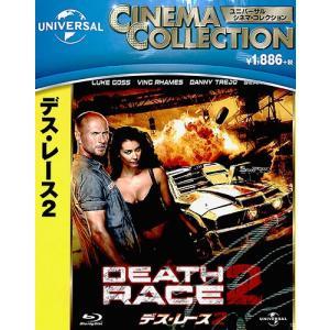 デス・レース2   洋画   Blu-ray   ブルーレイ   DVD|bbooks