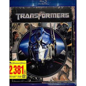 トランスフォーマー 洋画 Blu-ray ブルーレイ 送料無料 半額 バーゲンブック バーゲン本|bbooks