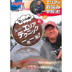 マシン山崎のスーパーエリアテクニック一問一答    趣味   DVD|bbooks