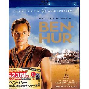 ベン・ハー Blu-ray ブルーレイ 送料無料 半額 バーゲンブック バーゲン本|bbooks