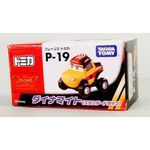 プレーンズトミカP19 ダイナマイト / 玩具 / 送料無料...