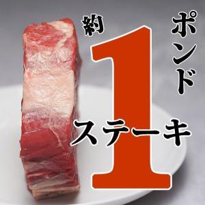 1ポンドステーキ (リブロース) 1枚430g-480g (BBQ バーベキュー 焼き肉 焼肉)