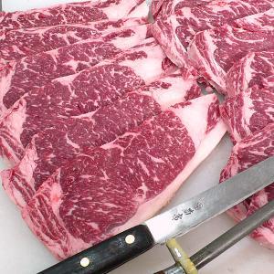 ステーキ サーロイン ロース 国産牛 1枚 約200g(180g?230g) 冷凍|bbq