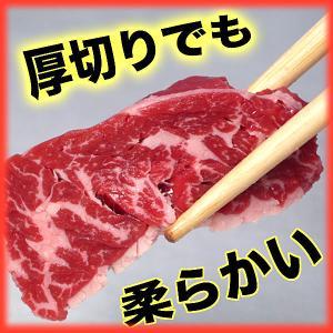 焼き肉 ハラミ 牛肉 500g (BBQ バーべキュー)焼肉