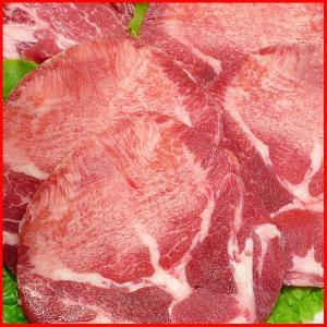 焼肉 牛タン 200g 冷凍 (厚切り 薄切り 選択可) (BBQ バーベキュー 焼き肉)|bbq