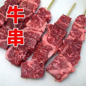牛肉 牛串 ジャンボ 1本 (100g) 冷凍 (BBQ バーベキュー 焼き肉 焼肉)