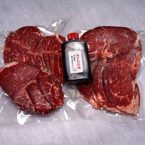 焼肉 サガリ セット 牛肉 340g 冷凍 自家製タレ付属 (BBQ バーベキュー 焼き肉)|bbq