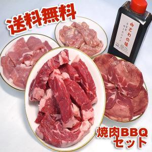 焼き肉セット 上ロース 牛肉 豚肉 鶏肉 自家製タレ付属 1.4kg 冷凍便発送 (BBQ バーべキュー)焼肉|bbq