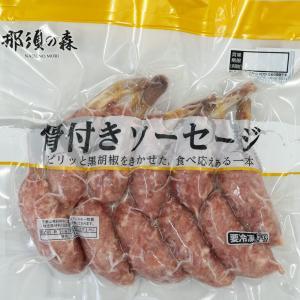 焼肉 ウインナー 骨付きソーセージ (骨付一本) 500g (BBQ バーベキュー 焼き肉)