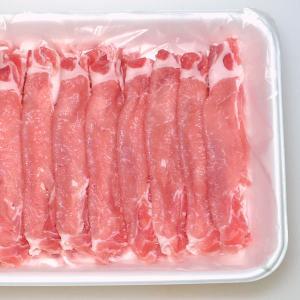 すき焼きよう豚肉 国産 豚ロース(やまざきポーク青森県産) 500g スライス|bbq