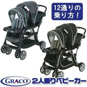グレコ Ready2Grow クリック コネクト ダブル ストローラー Graco 二人乗り 双子 ...