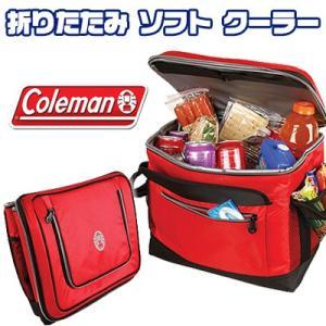 【Coleman】コールマン 折りたたみ ソフト クーラー クーラーボックス 保冷 ピクニック アウ...